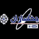 نمایندگی تعمیر یخچال یخساران در مشهد